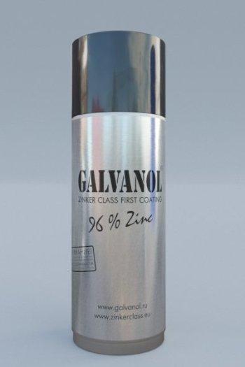 Аэрозольный баллончик Гальванола 520 мл