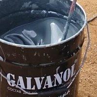 Подготовка рабочего состава Гальванол для холодного цинкования