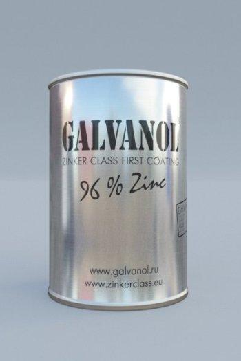 Банка Гальванола 2 кг