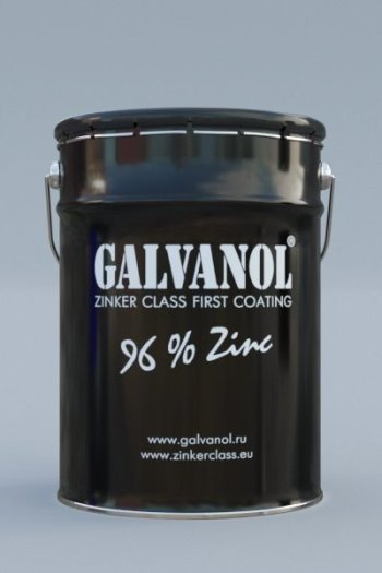 Ведро Galvanol 40 кг