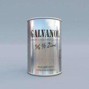 Гальванол, евробанка 2 кг