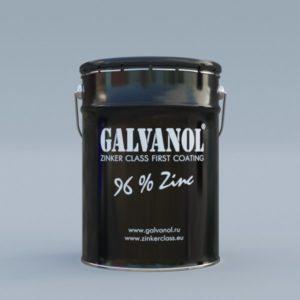 Гальванол, евроведро 40 кг